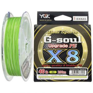 YGK G-Soul PE X8 2.0 200m